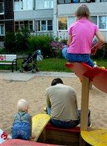 Что это папа там затеял?