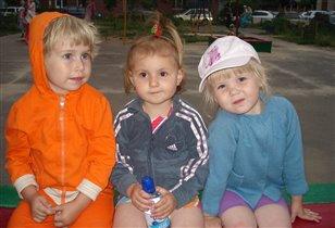 Посиделки с подружками))