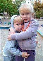 брат и сестра - Друзья навсегда!