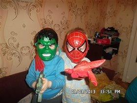 Супер герои!!!