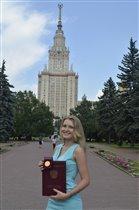 Красный диплом МГУ
