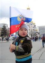 Екатеринбург- мой город