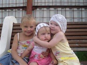 3 девицы