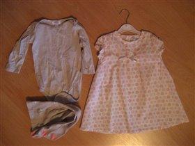 Платье+боди+колготки PlayToday, на 86-92см, 250р