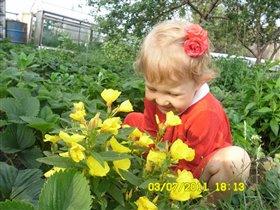 Цветочек в цветочках