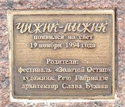 Веселый квадрат))))