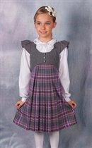 сарафан школьный