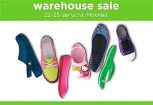 Складская распродажа Crocs в Москве