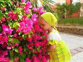 Цветочное счастье!