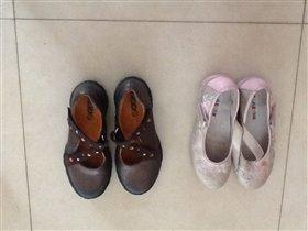 Туфли 31-32