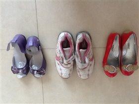 Обувь на девочку 33-34