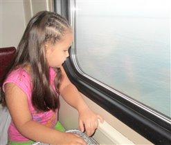 Так вот какое она, черное море