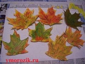 Бумажные кленовые листья ymorozik.ru