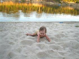 Большая песочница!