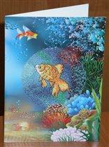 открытка 'золотая рыбка'