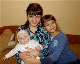 мои три сокровища )))