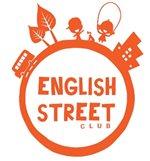 Клуб Английской улицы
