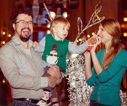 Новый год - семейный праздник!
