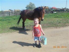 сын и лошадь