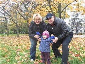 на прогулке с бабушкой и дедушкой