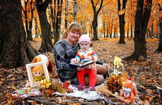 семейная идилия в осеннем парке