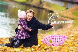 У каждой мамы свое счастье!