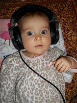 Дочка музыканта