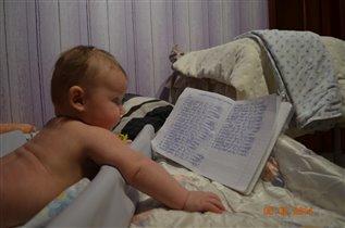 Мама велела уроки у сестры проверить)