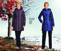 пальто (4140 р)