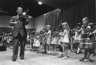В Москве открылась первая в России Музыкальная школа Судзуки