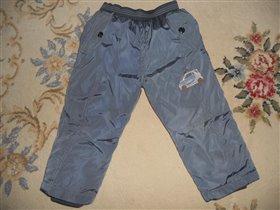 Новые брюки на мальчика зимние