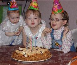 День рождения в кругу родных!!!