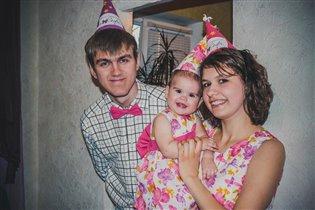 Нашему Счастью 1 годик!!!))))