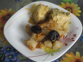 Сациви и тушеный картофель с черносливом