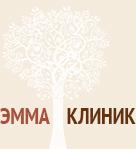 Многопрофильный мед.центр 'Эмма-клиник'