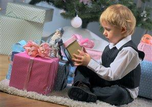 Подарки-один из самых любимых моментов праздника!