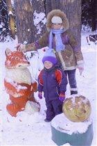Поездка в зиму