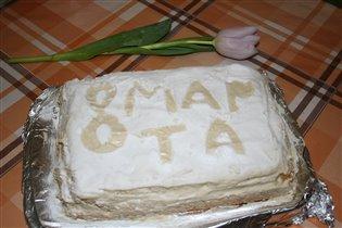 Торт Славянка с халвой