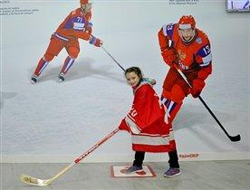 Трус не играет в хоккей!!!
