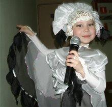 Я вам спою!