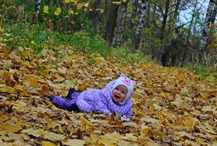 под шорох осенней листвы...