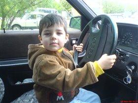 юный водитель)))