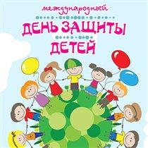 Московский Дом Книги на Новом Арбате приглашает на праздник!