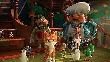Мультфильм «Кот Гром и заколдованный дом 3D»