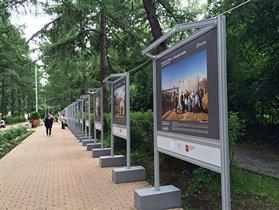 Выставка уникальных семейных фотопортретов в парке «Сокольники»