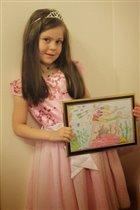 София,5 лет