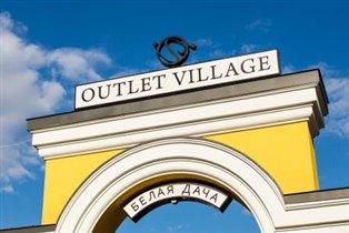 Летняя распродажа в Outlet Village Белая Дача