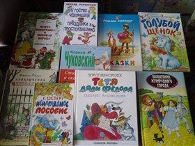 книжки за шоколадку