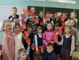 Сердце класса