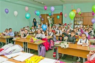 Наш веселый дружный класс!!!